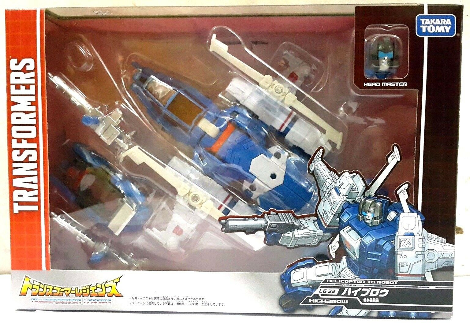 Transformers Takara Legends LG-33 Highbrow Helicoper Action Figure NEW  UK