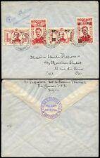 FRENCH INDOCHINA 1947 GARROS + DO HUU VI + SURCHARGES..SAIGON POST+TELEGRAPH ENV