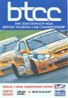 BTCC Review 2005 - DVD Region 2