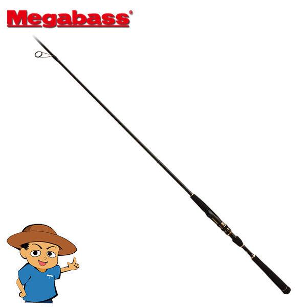 Megabass SHADOW XX SXX-86L.S 8'6  Light casting fishing spinning rod solid tip