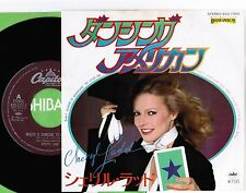 """CHERYL LADD Where Is Someone To Love Me JAPAN 7"""" RECORD ECS-17013 FREE S&H/P&P"""