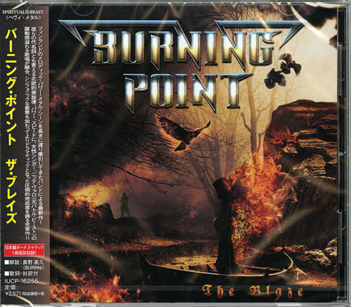 BURNING POINT-THE BLAZE-JAPAN CD BONUS TRACK F75