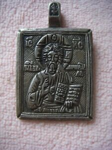 RRR-Rare-Antique-Russian-Imperial-Silver-84-ICON-Of-Jesus-Christ