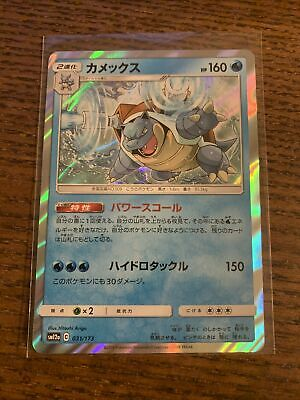 US SELLER Blastoise Holo Rare 031//173 SM12a Tag All Stars Korean Pokemon Card NM