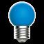LED-E27-E14-1W-3W-5W-7W-9W-12W-Gluehbirne-Leuchte-Lampe-rot-gruen-blau-gelb Indexbild 12