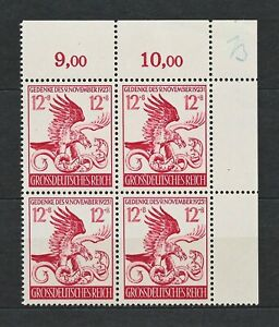 DR WWII Germany Rare WW2 MNH Stamps Eagle Snake Hitler Beer Putsch Annivers