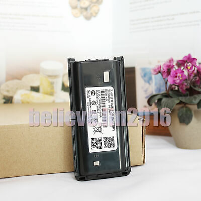 Li-ion Battery Fit KENWOOD  THK40 TK2207//3207 TK2300 TK2306 radio KNB-45L