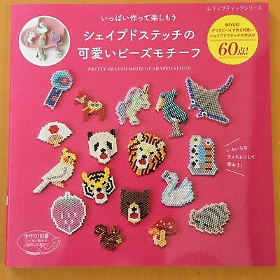 Jolie perles motif de en forme de Stitch-Japanese Craft Book