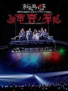 Details About Wagakki Band Dai Shinnen Kai 2019 Saitama Super Arena 2days Japan Blu Ray S69