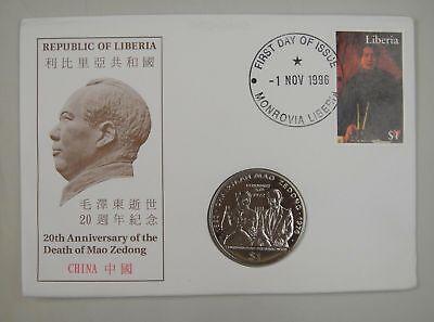 W.BUSH /& CHENEY Liberia Commemorative Coin $5 UNC