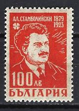 Bulgarie 1946 Alex Stambouliski Yvert n° 472 neuf ** 1er choix