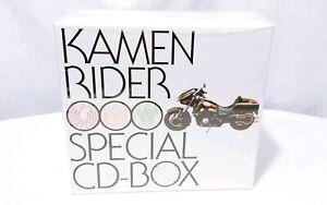 KAMEN-RIDER-Soundtrack-CD-Japanese-OOO-Special-CD-BOX-New-Sealed