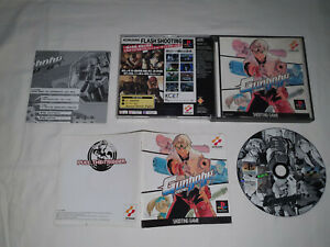 jeu sony ps1 playstation occasion jap GUNGAGE