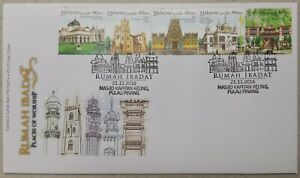 Malaysia FDC with Stamps (21.11.2016) - Places of Worship