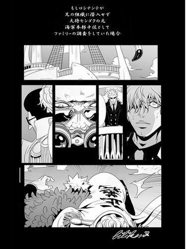 Sairoku REGARD One Piece YAOI Doujinshi NEW Doflamingo x Corazon 284-page!