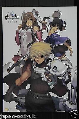 JAPAN Ar tonelico Melody of Elemia Light Novel GA Bunko Nagi