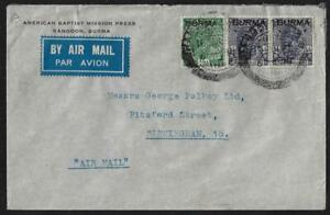 BURMA-INDIA-UK-1937-AMERICA-BAPTIST-MISSION-RANGOON-COVER-TYING-FIRST-ISSUE-OF