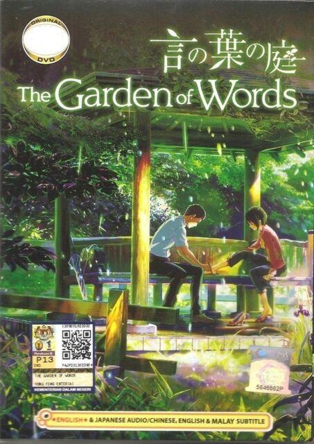 Anime DVD The Garden of Words Movie Kotonoha No Niwa English Dub All ...