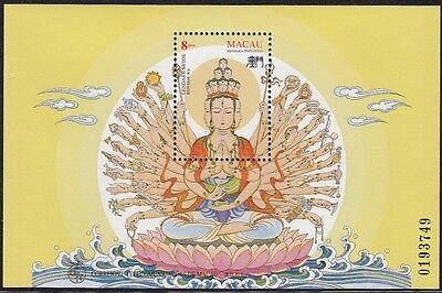 21326 1995 Legenden Und Mythen Block 28 **, Macau