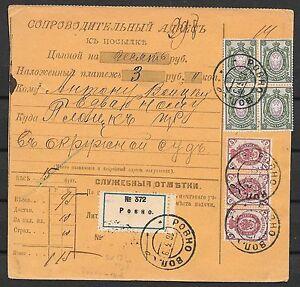 Russia covers 1909 Moneyorder Label POBHO