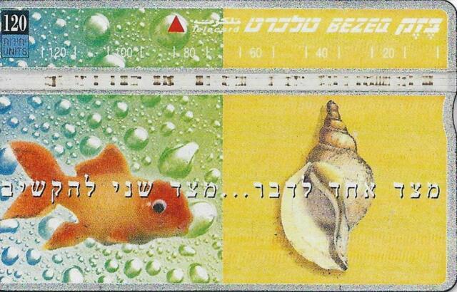 ISRAEL BEZEQ BEZEK PHONE CARD TELECARD 120 UNITS BEAUTIFUL ISRAEL