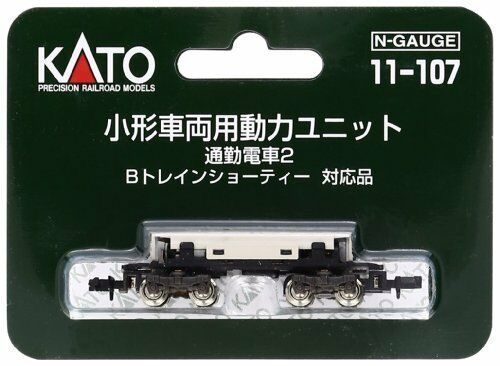 Kato 11-107 Power Motorrized Chassis Commuter Train 2 N Scale F/S K