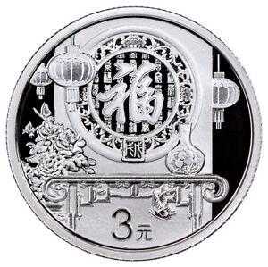 2018-China-New-Year-Celebration-8-g-Silver-3-Yuan-Coin-GEM-BU-SKU52574
