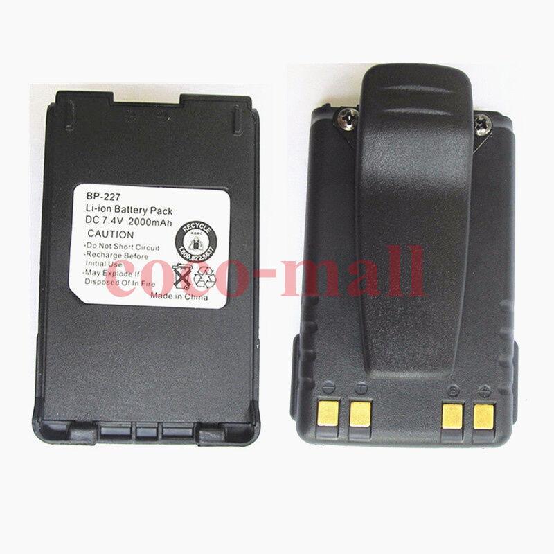 Radio Battery For ICOM BP-227 BP-227Li IC-M87 IC-M88 IC-E85 IC-V85 IC-F50 IC-F51