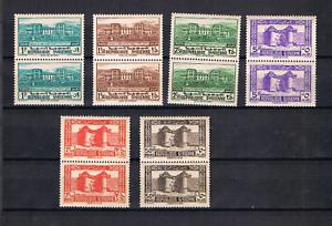 Syrien-Fr-1940-Satz-254-59-2x-Hotel-a-Bloudan-postfrisch