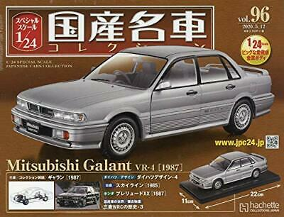 No magazine 2020 6//9 Special scale 1//24 domestic great car collection 98