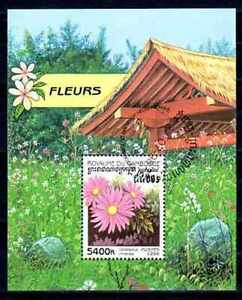 Fleurs-Cambodge-116-bloc-oblitere