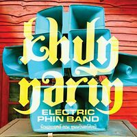 Khun Narin - Khun Narin's Electric Phin Band [new Cd]