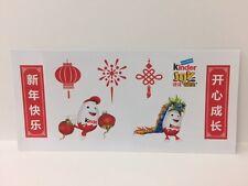 Kinder Surprise Joy Kinderino Sticker Sheet Limited Edition China 2017 Very Rare