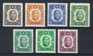 China-1941-Sc-449-57-Dr-Sun-Yat-sen-7-stamps-MNH
