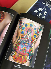 JAPANESE TATTOO ARTIST THE FIRST HORIKYO TATTOO WORK Vol 1 New Slipcased Book