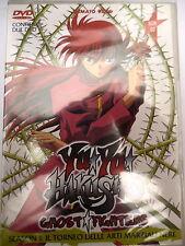 YU YU HAKUSHO BOX 03 - (2 DVD 286m ca. / 14 EPISODI) - YAMATO VIDEO