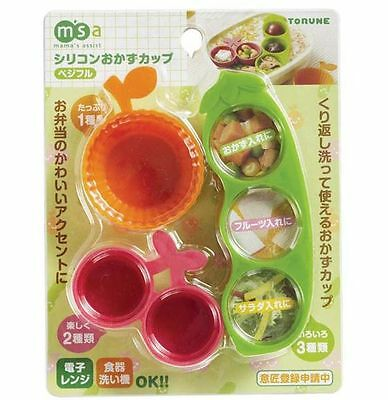 Silicone Food Sauce Cup Dish Plate Set for Bento Lunch Box M37c