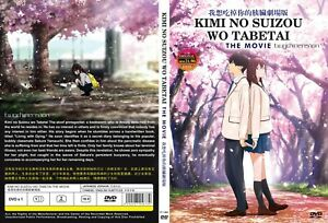 Anime Dvd I Want To Eat Your Pancreas English Subtitle All Region Free Gift 7899900000424 Ebay