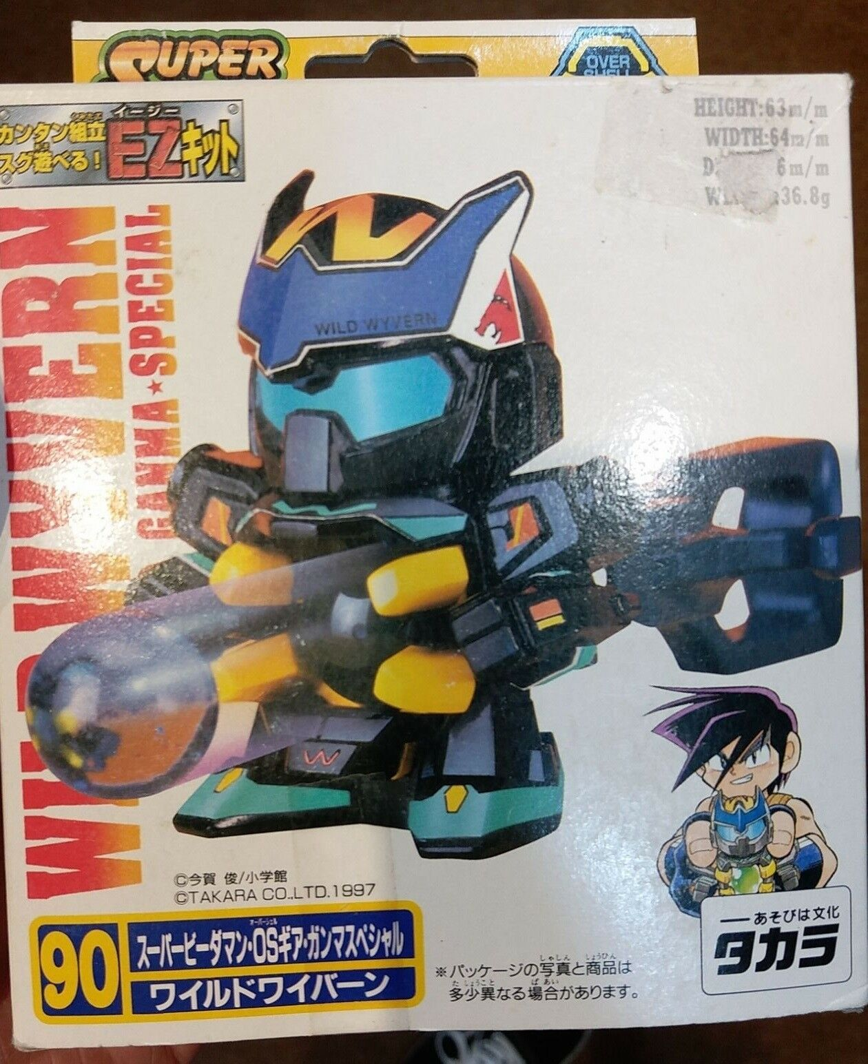 Takara Battle Crash Super B-Daman No.90 Wild Wyvern Gamma Special