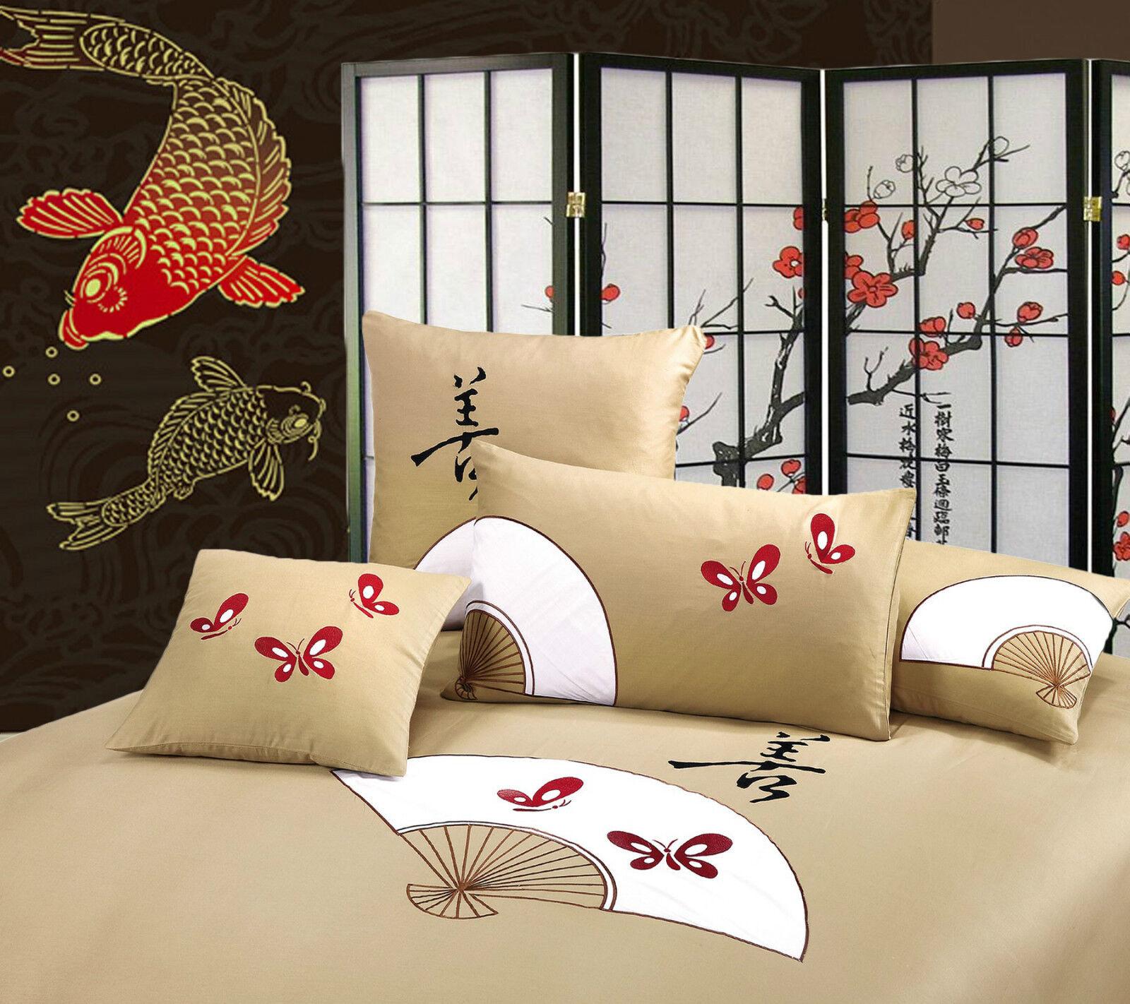 New Orientsense Oriental Fan KING Size Quilt Doona Cover Set - 350TC100% Cotton
