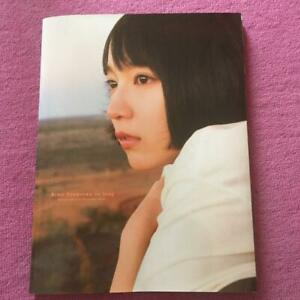 Riho-Yoshioka-Photo-Book-039-so-long-039-ese-Actress-Gravure-Idol