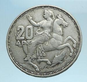 1960-GREECE-King-PAUL-I-Silver-20-Drachmai-Coin-SELENE-DIANA-MOON-GODDESS-i77687