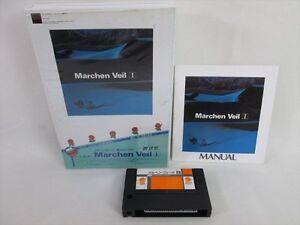 MSX-MARCHEN-VEIL-I-1-Import-Japan-Video-Game-20323-msx