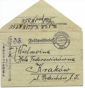 Austria-Poland-Postmark-K-u-k-FELDPOSTAMT-350
