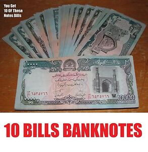 10-pcs-Afghanistan-Taliban-Banknote-Paper-Money-Afghani-Currency-Note-Bills-Afg