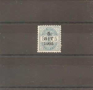 TIMBRE-DANEMARK-DANMARK-ANTILLES-DANOISES-1905-N-25-NEUF-MH-COTE-30-EUROS