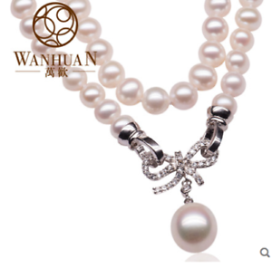 80/%OFF 8-9mm  16//17//18//19inch AAA Akoya White Pearls Necklace Butterfly Pendant