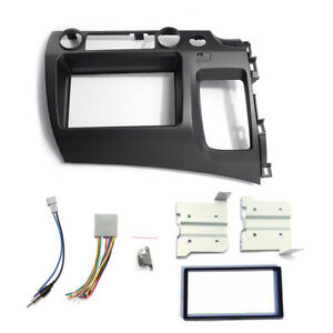 for 06 11 honda civic taupe radio stereo double 2 din dash. Black Bedroom Furniture Sets. Home Design Ideas