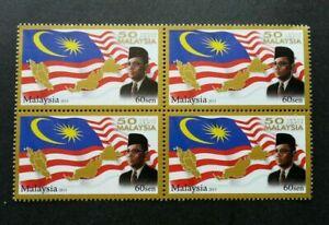 SJ-50-Years-Malaysia-2013-Prime-Minister-Tunku-Abd-Rahman-stamp-block-4-MNH