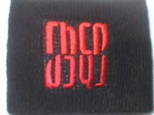 RED-HOT-CHILI-PEPPERS-rhcp-logo-red-black-SWEATBAND-official-merchandise-RHCP